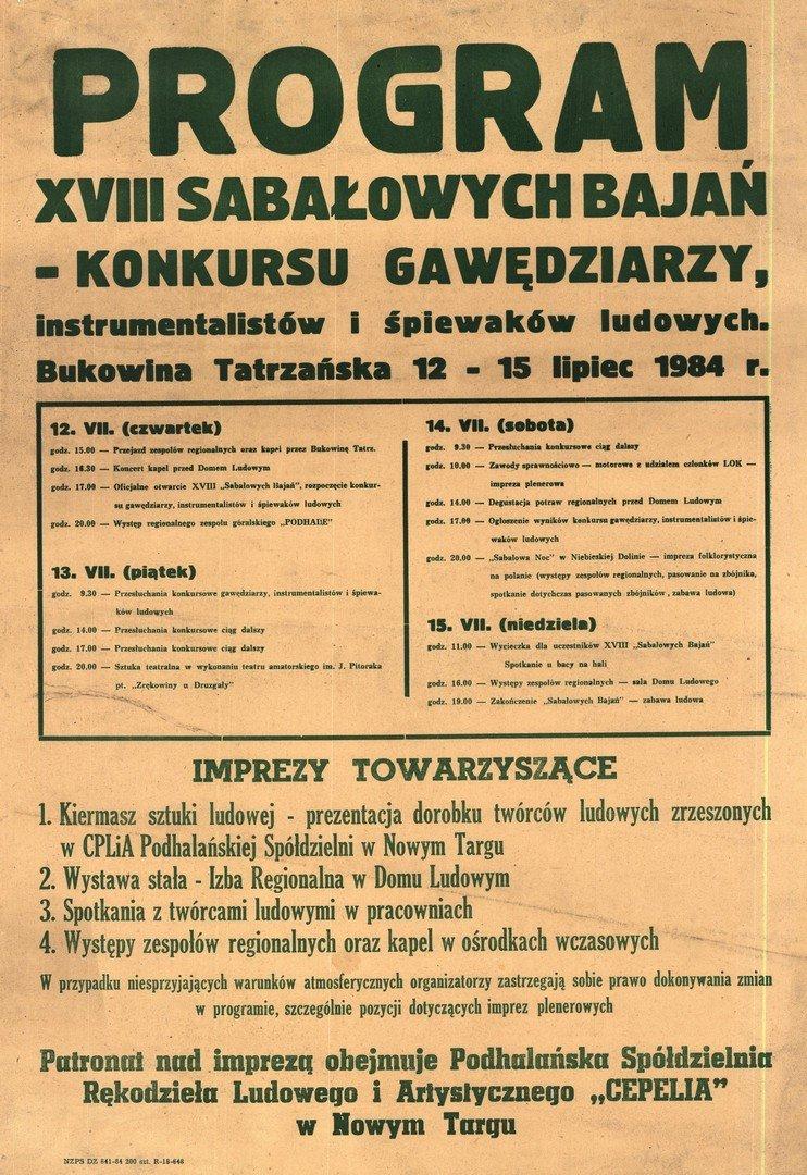 plakat_1984_2