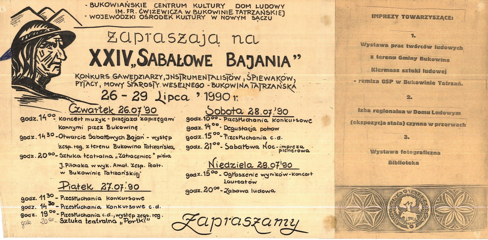 plakat_1990